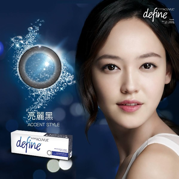 1-Day Acuvue Accent Contact lenses