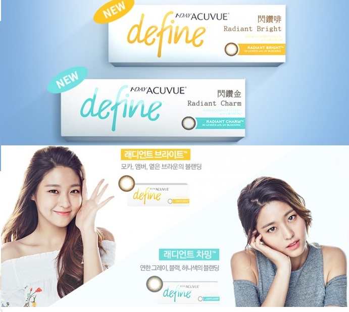1-Day Acuvue Define Radiant Bright and Radiant Charm