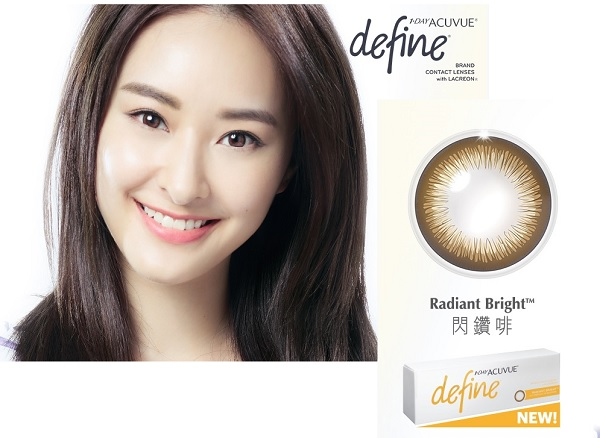 1-Day Acuvue Define Radiant Bright cosmetic lens