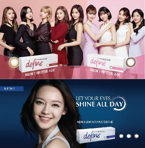 1-Day Acuvue Define cosmetic lens collection