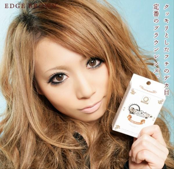 http://www.contactlensxchange.com/images/CM-834%20geo%20angel%20circle%20lens.jpg
