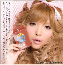 GEO Super Angel series - Bigger Circle Lens! [GEOSUPERANGEL]