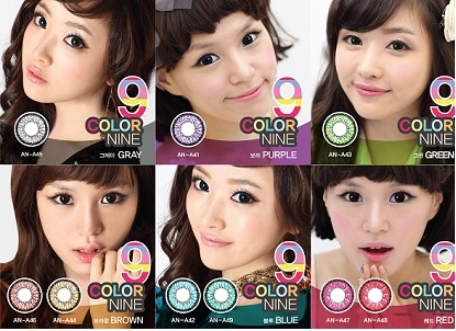 GEO Color Nine Series ( Power )
