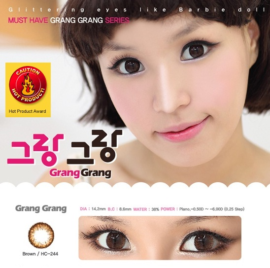 GEO Grang Grang HC244 Brown Colored Circle lenses