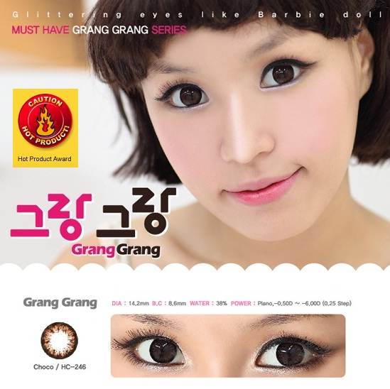 GEO Grang Grang HC246 Choco Colored Circle lenses