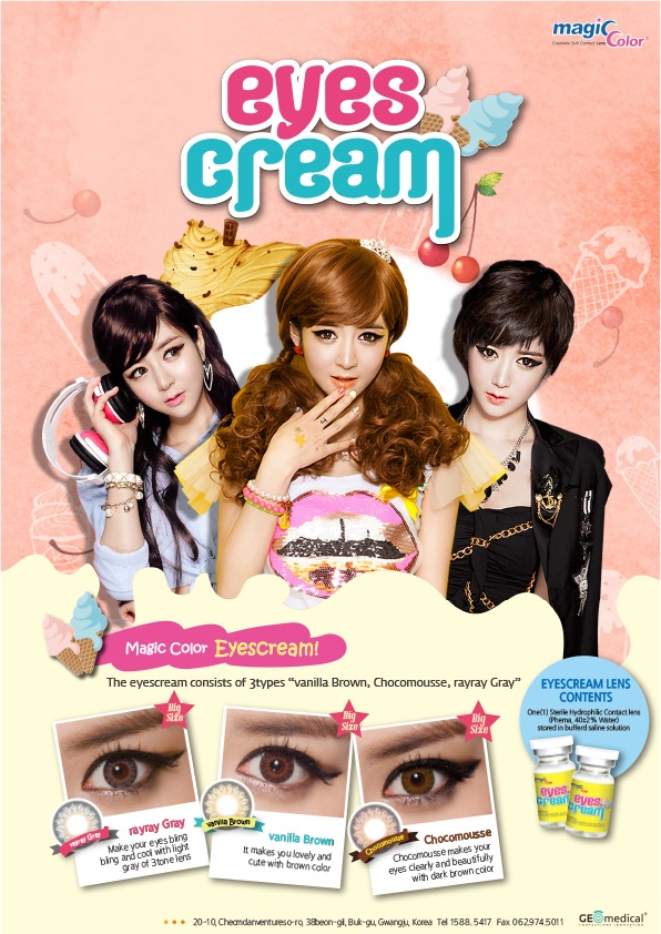 GEO Eyes Cream Color Circle Lens