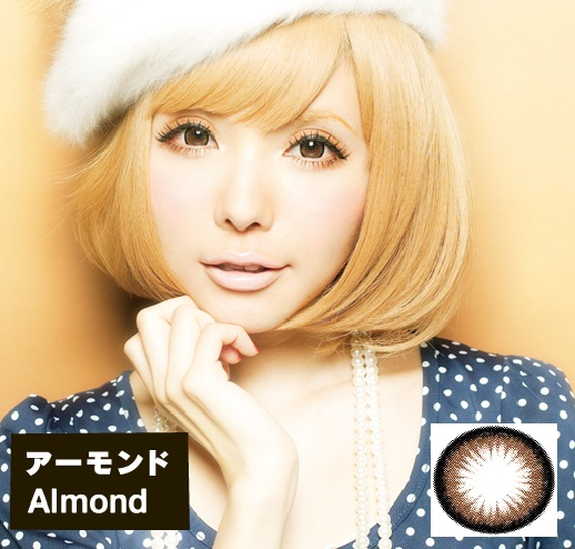 GEO Princess Mimi Almond Brown Circle Lens