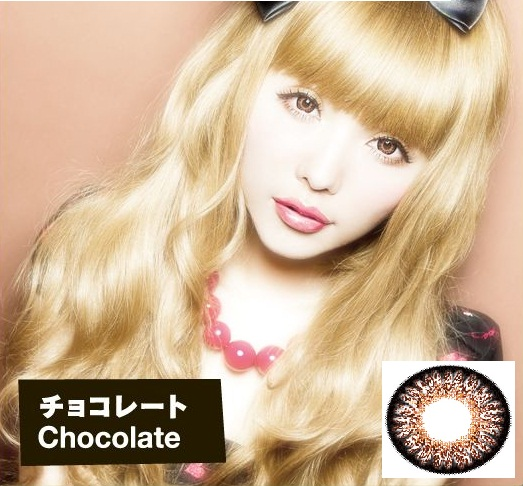 GEO Princess Mimi Chocolate Brown Lens [GEOMAGICC]
