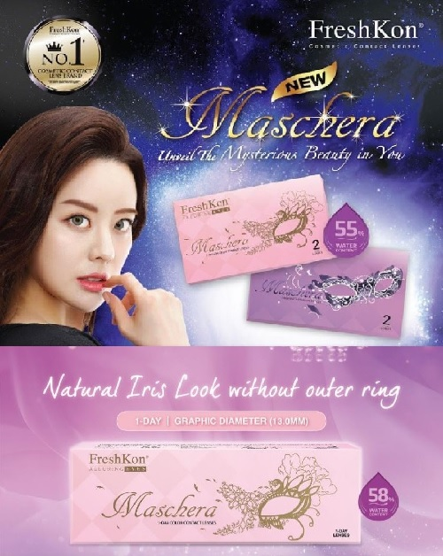 FreshKon Alluring Eyes Maschera 1 Day Colors