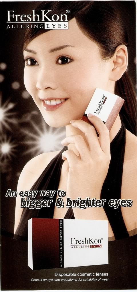 FreshKon Alluring Eyes - 4 box Package OFFER