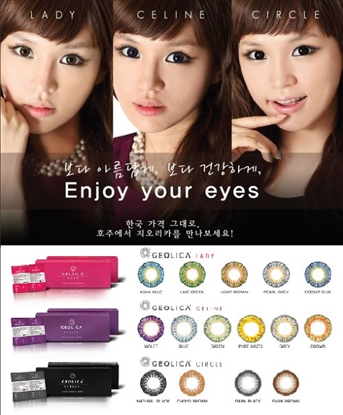 GEO GEOLICA Cosmetic Color Contact Lens