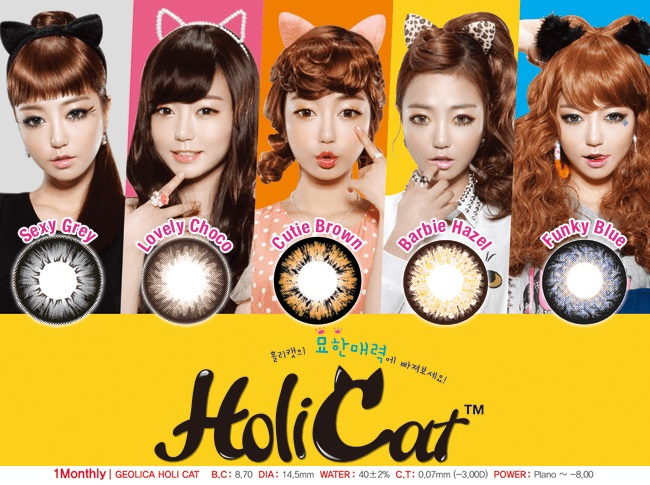 GEO HOLICAT Color Contact lenses