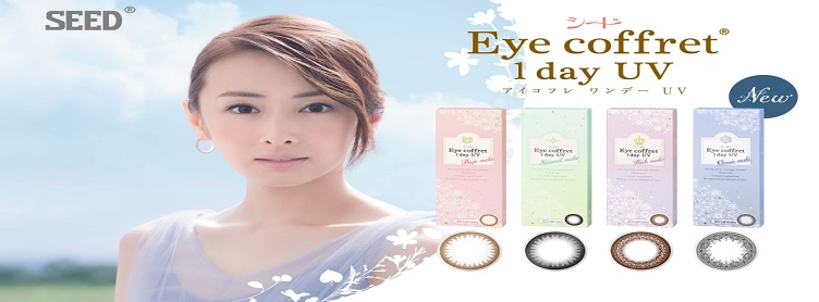 Contact Color Lens