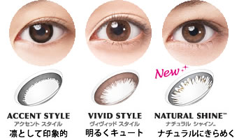 d209ae85687 1 - Day Acuvue Vivid Style enhance your natural eyes with a uniquley design  dark brown ring and delicate brown spokes that enhance the natural pattern  of ...